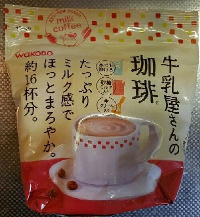 牛乳屋さんのコーヒー