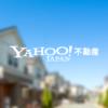 ゴジラにつぶされた家の保険はどうなるのか専門家に聞いた - Yahoo!不動産おうちマガ